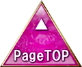 ↑PageTop